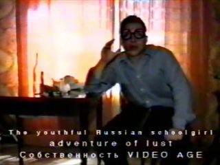 Порно Карнавал - Московская Школьница (без цензуры)