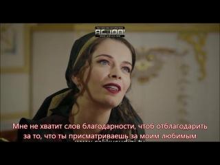 1-й анонс к 7-ой серии (русc.субn.)