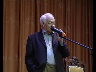 Владимр Фейертаг