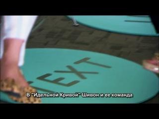 Двадцать Двенадцать Twenty Twelve 2 сезон 5 серия Русские субтитры