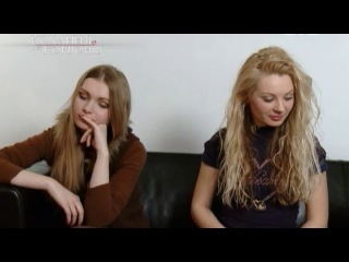 Любовь без границ Кохання без кордонів Выпуск 4 из 05 09 2013