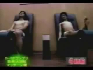 Japanese Prank Funny Massage Chair Hidden