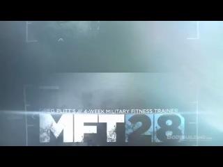 MFT28 Fit Test ()
