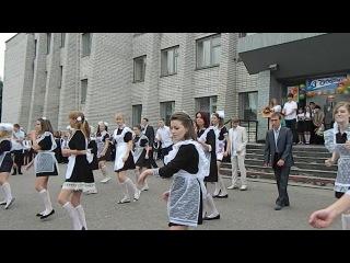 Последний звонок. Тамбов. Школа №5. 25.05.2013