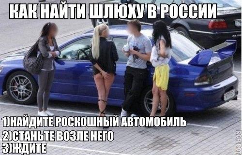 Как распознать проститутку нижнеудинск проститутка