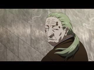 Адвокаты чародеев: Бабочка Сесиль 5 серия
