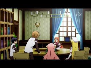 AniDub Seikoku no Dragonar   Академия Драконьих Наездников 04 Симбад, Holly