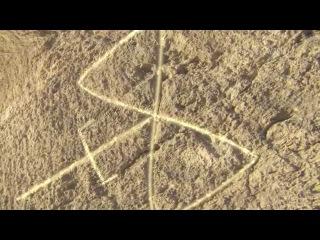 Atlantisz A bizonyíték