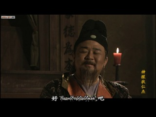 Легендарный Ди Жэньцзе Shen Tan Di Ren Jie Amazing Detective Di Renjie - 2527