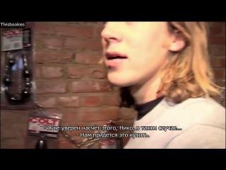 Ylvis - Big Boy (Russian subtitles)