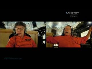 Discovery Восстание машин 02 Супер дирижабль Документальный 2014