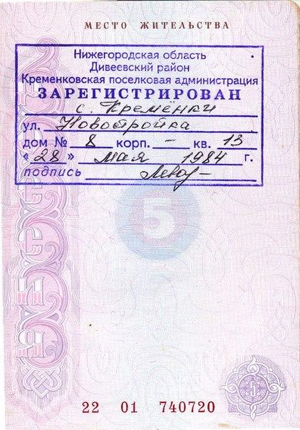 Адреса моэск в москве