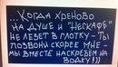 Фотоальбом Koctuk Ананьева