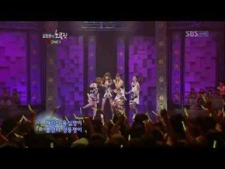 2NE1 HIP HOP MASTER (HD)