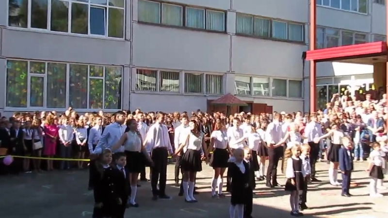 2016-09-01 _ MVI_2126 школа 142 (11 класс и первоклассники)