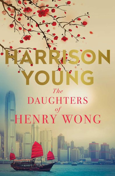 The Daughters of Henry Wong - Harrison Young