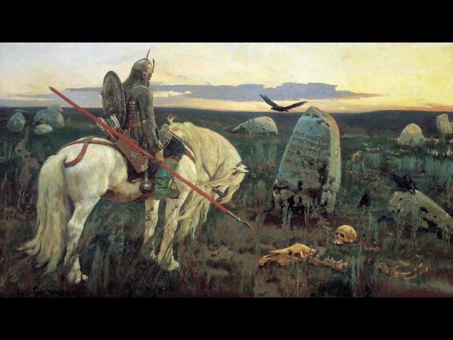 В музей - без поводка / Виктор Васнецов Витязь на распутье