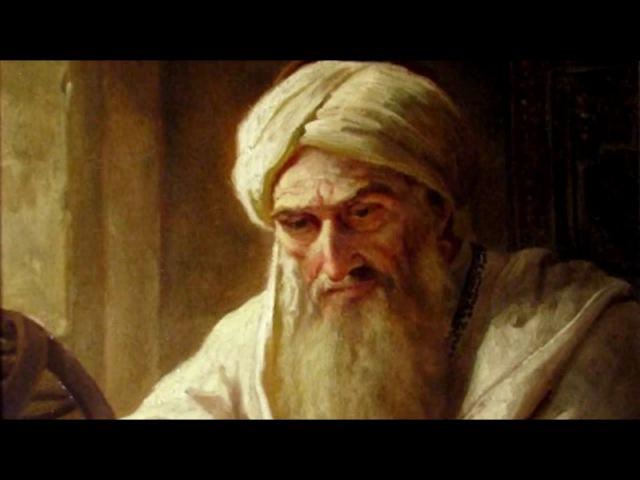 Библия книга Екклесиаст Ветхий Завет Синодальный перевод Аудиокнига слушать онлайн