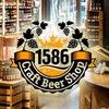 1586 Craft Beer Shop. Крафт в Самаре