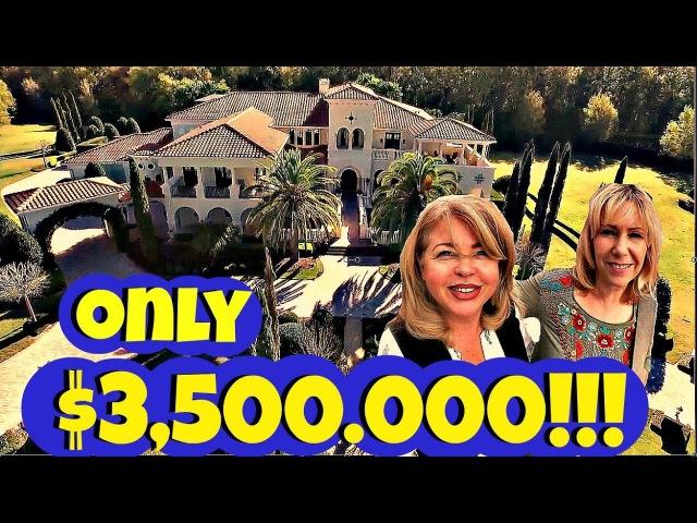 (1332) ТАК ЖИВУТ БОГАТЫЕ И ЗНАМЕНИТЫЕ! ОБЗОР ДОМА - ВЕНЕЦИИ! $3,500.000 в