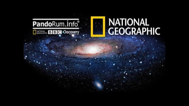 Все про вселенную Галактики планеты космос dct ghj dctktyye ufkfrnbrb gkfytns rjcvjc