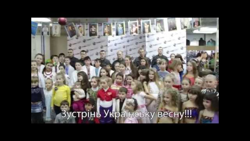 Зустрінь українську весну разом з Вінницьким Універмагом