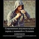 Личный фотоальбом Аслана Романова