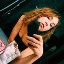 Личный фотоальбом Дарьи Бирюк