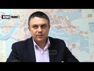 Украинские спецслужбы хотели подорвать Дом правительства ЛНР