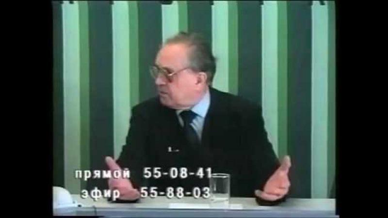 Зиновьев Русь 1997