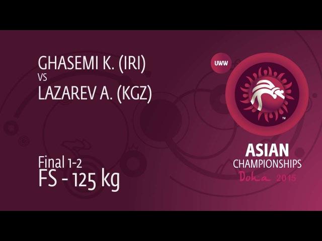 GOLD FS 125 kg A LAZAREV KGZ df K GHASEMI IRI by FALL 6 2