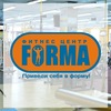 """""""FORMA"""" фитнес центр - официальная группа"""