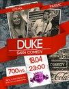 Фотоальбом Club Duke