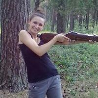 Ксения Ларионова