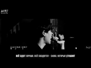 [WAO рус.саб] EXO - Обещание / 약속 (Promise / EXO 2014) [студийная версия] 720p