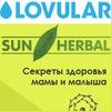 Lovular: Здоровье мамы и малыша
