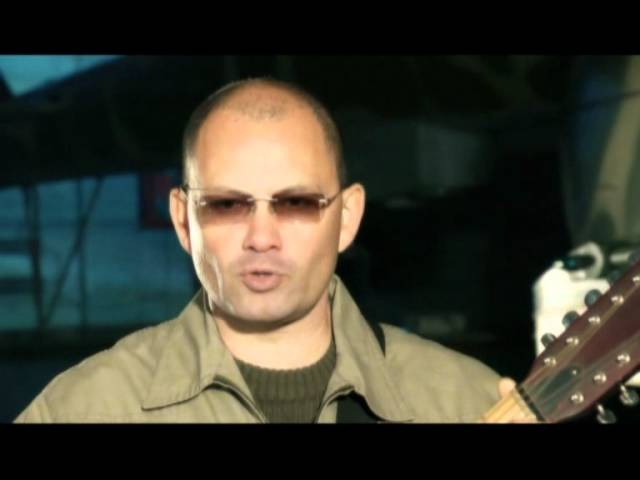 Я лётчик С Николай Анисимов Видеоклип NEW I the pilot