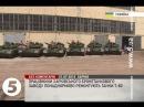 Харківський БТРЗ відновлює танки Т-80