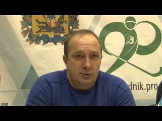 Пресс-конференция Е.В.Ерахтина и О.В.Батова