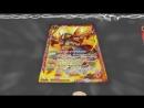 Битва Духов: Горящие души [02] / Battle Spirits - Burning Soul [Leona Cross Niks Jam]