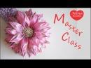 Хризантема с Новыми Лепестками Канзаши / Chrysanthemum with new petals kanzashi. Diy