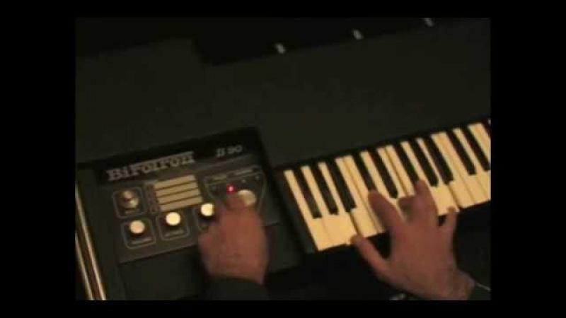 Birotron B90 (music's rarest instrument)