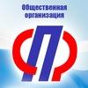 Союз Пенсионеров России