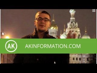 Александр Король | Эволюция человека в наше время | юродивый