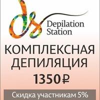 Depilation Station