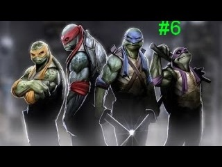 Прохождение игры Teenage Mutant Ninja Turtles Out of the Shadows эпизод 6 Босс Бакстер Стокман