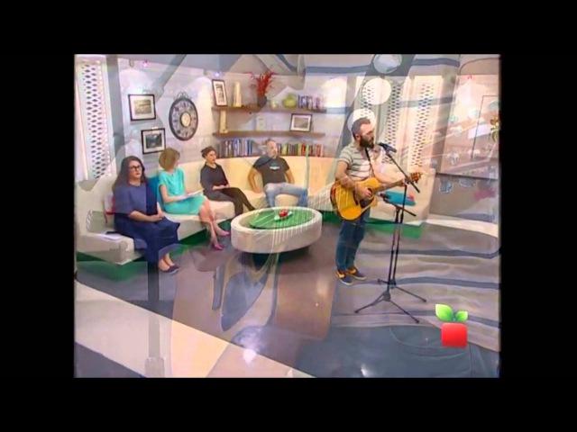 The BearFox Fall Asleep Acoustic Live on GPB