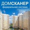 Общее собрание собственников МКД - Домсканер