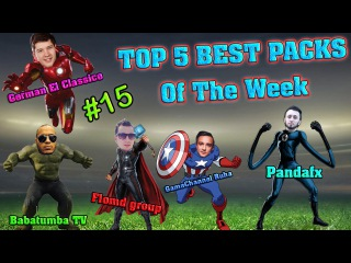 TOP 5 BEST PACKS Of The Week #15| СУПЕРГЕРОИ :)