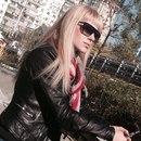 Личный фотоальбом Кати Ереминой